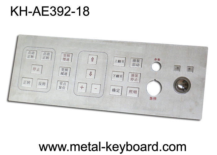 Mine Machine Industrial Kiosk Metallic Keyboard for with Integrated Trackball