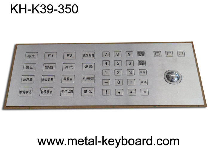 IP 65 Rugged Kiosk Metal Keyboard Vandal Proof Rear Panel Mounting Solution