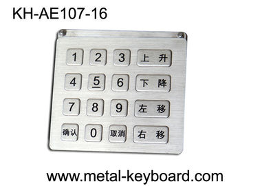 ประเทศจีน IP65 Rated Rugged Metal Kiosk Keypad with Customized Layout Design โรงงาน